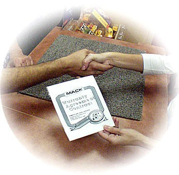 7 Year Parts And Labor Total SLR Camera Warranty Certificate