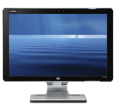 W2558HC 25-inch widescreen monitor