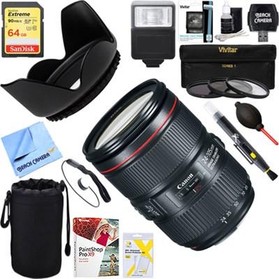 EF 24-105mm f/4L IS II USM Standard Zoom Lens + 64GB Ultimate Kit