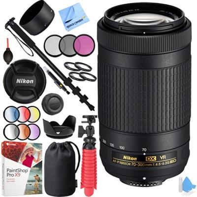 AF-P DX NIKKOR 70-300mm f/4.5-6.3G ED VR Lens Kit