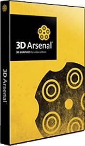 3D Arsenal Educational with LightWave 7.5 (Windows)
