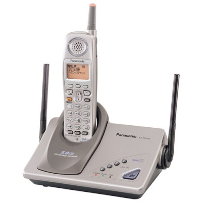KX-TG5200M 5.8 GHz FHSS GigaRange Supreme Expandable Digital Cordless Phone Sys